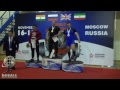WPF World Championship 2018 Moscow Day 1 Awarding