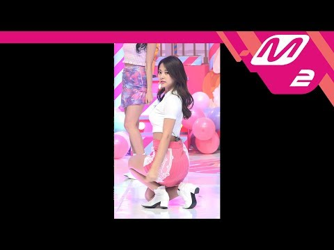 [MPD직캠] 트와이스 쯔위 직캠 4K 'What is Love?' (TWICE TZUYU FanCam) | @MCOUNTDOWN_2018.4.12