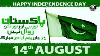 Azaad Independent day Awaam Pakistan (vlog1) in gujranwala