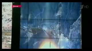 Запуск двух ракет Северная Корея