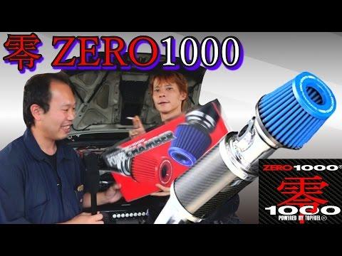 JB23ジムニー零ZEROパワーチャンバー1000(エアクリーナー交換) DIYシリーズ!Vol.20