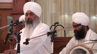 216 Sant Balwinder Singh Rara Sahab Wale Gurdwara Mill Woods Edmonton