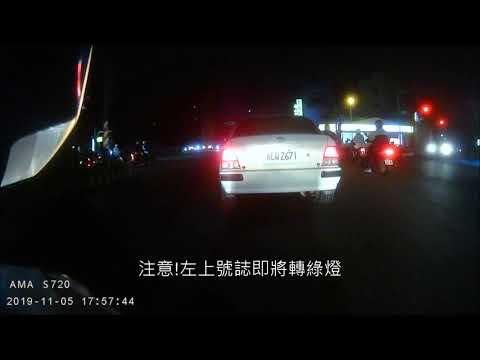 (三寶)永康永大路口,三寶闖紅燈待轉