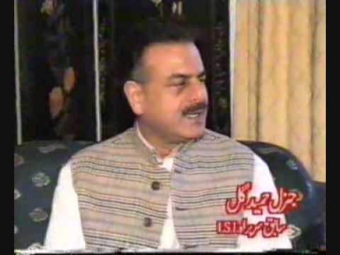 Hameed Gul | Views About Islami Jamiat Talba | Www.massmedia.pk