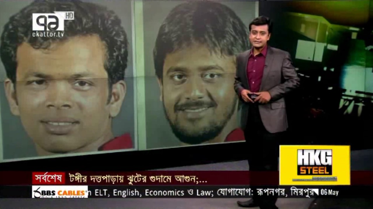 'ট্রাইনেশন সিরিজের ফলাফল নিয়ে চিন্তার কিছু নেই'    Sports News   Khelajog   Ekattor Tv