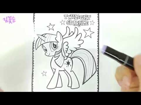 My Little Pony Coloring Book Twilight Sparkle Rarity 2nd