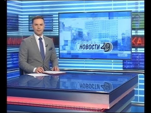 Новости Новосибирска...