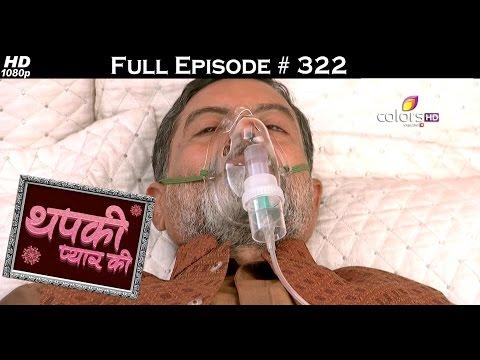 Thapki Pyar Ki - 18th May 2016 - थपकी प्यार की - Full Episode (HD)