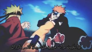 Repeat youtube video Naruto Shippuden Opening 14 ''Size to the Moon'' Full AMV  مترجم