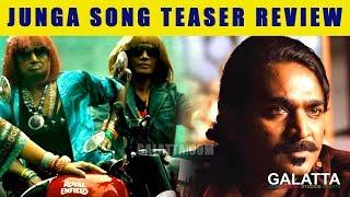 Vijay sethupathi's junga audio teaser review | Gokul | Sayesha Saigal | Siddharth Vipin