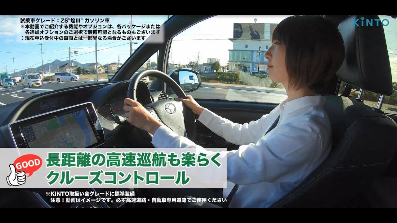 VOXYの装備を動画で解説!