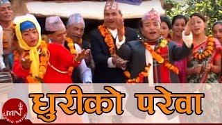 Sorathi Nritya - Dhuri ko Parewa