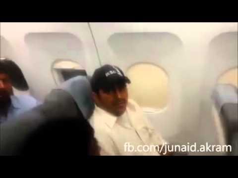 A passenger caught filming air hostess