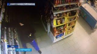 Дерзкая кража из уфимского сетевого магазина попала на видео