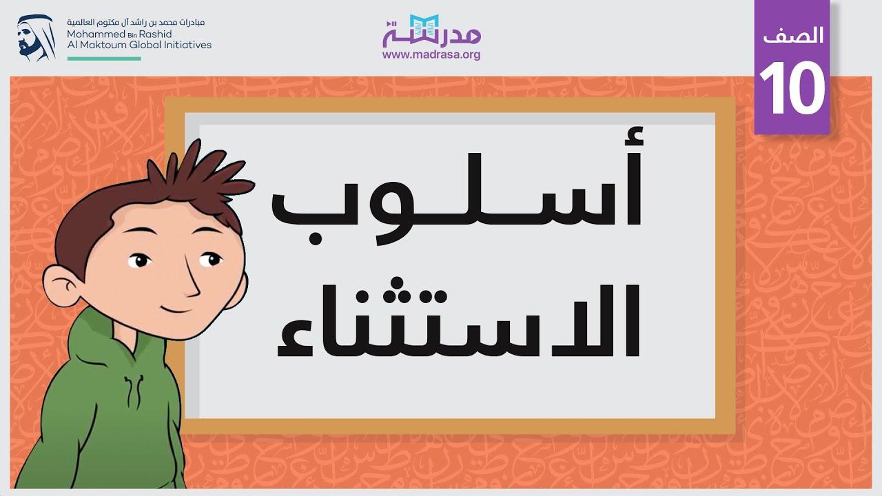الصفحة الأولى النحو العربي