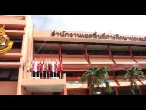 แนะนำสำนักงานเขตพื้นที่การศึกษาประถมศึกษาปทุมธานี เขต 2 (2557)