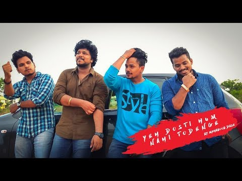 Yeh Dosti Hum Nahi Todenge Cover || Friendship || Mehaboob Dil Se