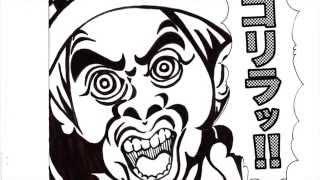 T-Pistonz+KMC 2014年5月28日リリース「王者の魂」発売!! 作:KMC...