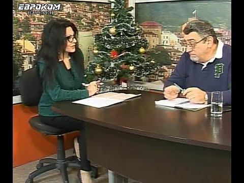 Интервю в Евроком Царевец от 06.12.2019.
