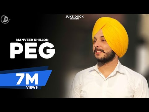 PEG (Full Song) Manveer Dhillon | Jaymeet | Latest Punjabi Songs 2017 | JUKE DOCK