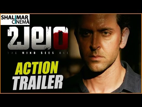 Balam Action Trailer || Hrithik Roshan,...
