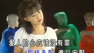Download Mp3 Timi Zhuo 卓依婷 - 別問我是誰 Bie Wen Wo Shi Shei  粵語:請不必再等
