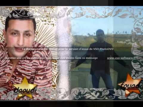 daoudi 2011 samho liya ya shabi mp3