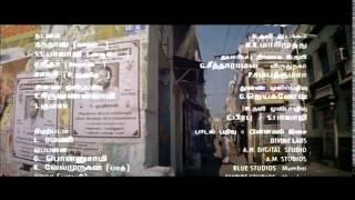 Veyil tamil movie 5. வெயில் தமிழ்த் திரைப்படம் பகுதி 5.