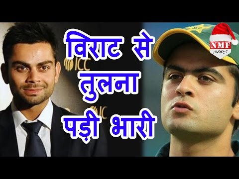 Ahmad Shahzad को भारी पड़ी Virat Kohli से तुलना, उड़ गया मज़ाक