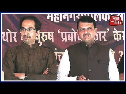 Breaking News: Shiv Sena-BJP Alliance To End?