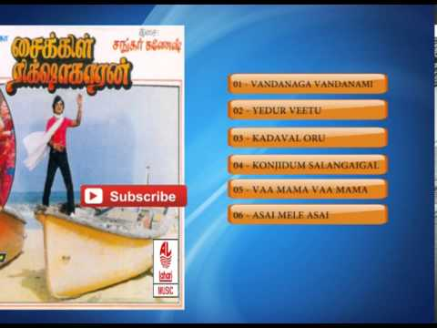 Tamil Old Songs | Cycle Rickshawkaran Movie Full Songs | Tamil Hit Songs