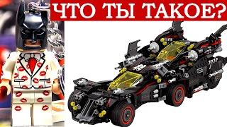 Лего Фильм: Бэтмен Абсолютный Бэтмобиль (70917). Лучший костюм Бэтмена из мультфильма? Обзор LEGO(Конструктор Лего Абсолютный Бэтмобиль (70917 The Ultimate Batmobile) выйдет в июне 2017 года. Этот набор лучший транспорт..., 2017-02-11T15:48:28.000Z)