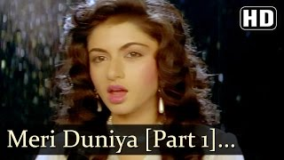 Meri Duniya Me Aana I - Bhagyashree - Paayal - Hindi Love Song - Nadeem Shravan