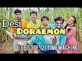DESI DORAEMON - 2 ( TIME MACHINE )    HUNNY SHARMA   