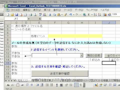 5/14 Excel VBA コンボボックス ComboBox .Clear .AddItem .ColumnCount .List