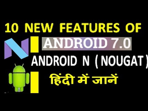 10 new features of latest android version  7 0 N Naugat in hindi