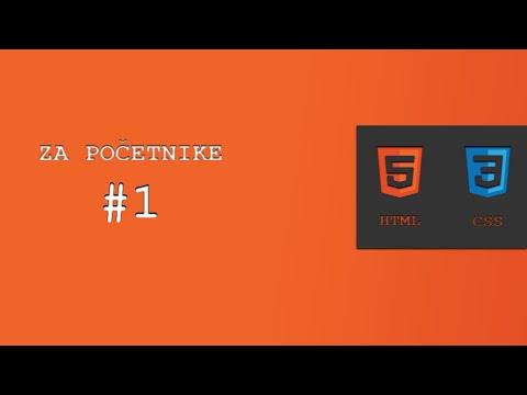 Uvod U HTML #1