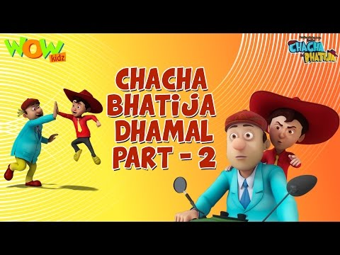 Chacha Bhatija Dhamaal Part 2 - Funny Videos And Compilations - 3D Animation Cartoon For Kids