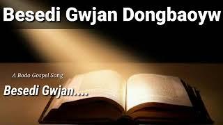 Bodo Gospel Song (Christmas Spicial) Sing by Raju Mushahary