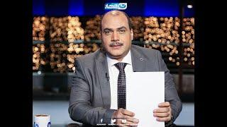 اخر النهار | الحلقة الكاملة يوم الجمعة 3 يوليو 2020 و اول ظهور اعلامي ل محمد الباز