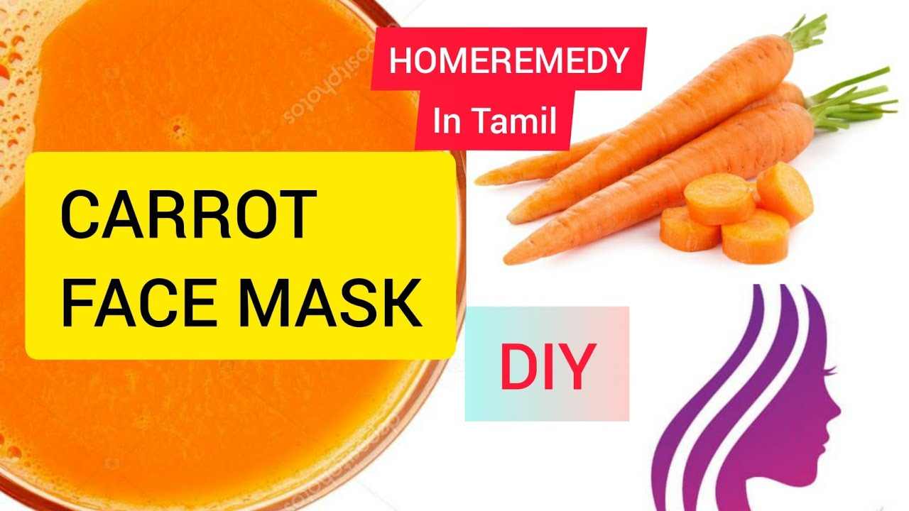 Carrot Face Mask || Carrot mask Home remedy || Easy and ...