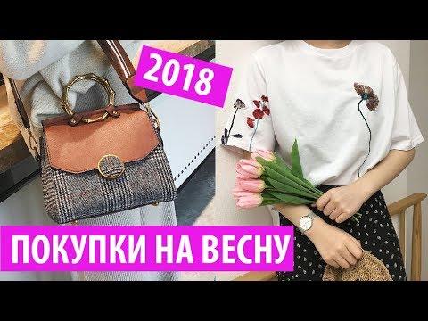 Скидки на женские сумки через плечо zarina (зарина) каждый день!. Большой выбор, бесплатная доставка по россии!