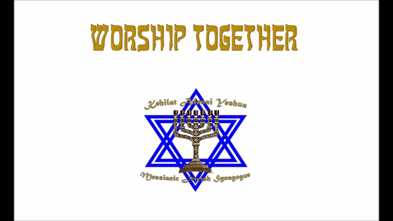 10 Hours Of Messianic Jewish Worship Music Youtube