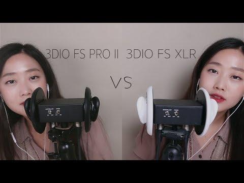 [Korean ASMR] 3DIO Pro2 MIC TEST (Comparing with White 3DIO MIC)