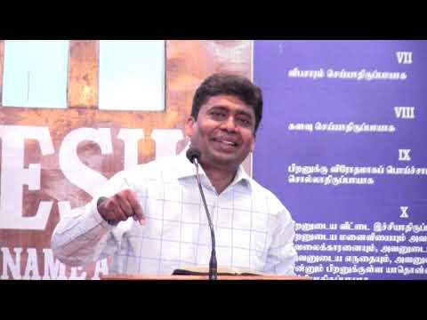 """Back To Jerusalem""   Pr. Fedrick Paul   Tamil Christian Sermon   Tambaram SDA Church"