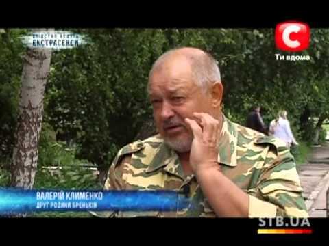 Телеканал СТБ. Смотреть онлайн видео шоу СТБ