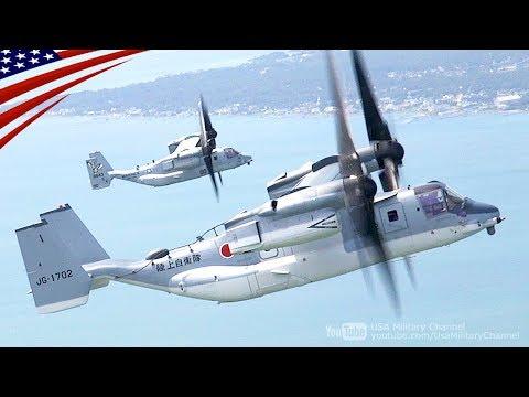 【日の丸'オスプレイ'初公開!】アメリカで飛行訓練中の陸上自衛隊V-22オスプレイ