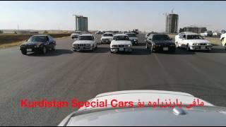 BMW Hawler w Kurdistan Special Cars