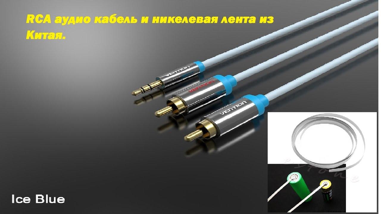 Цифровой волоконно оптический аудио кабель Бесплатная доставка .