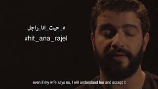 لأننى_رجل Because I am a Man – Morocco
